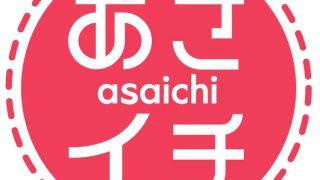 NHK「あさイチ」の生放送に立ち会いました。