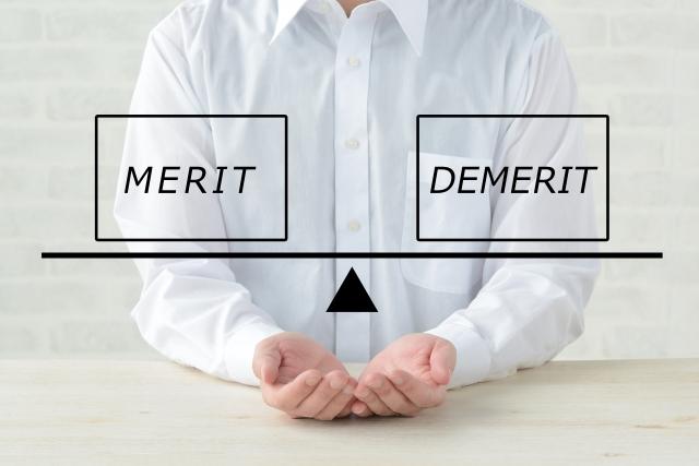 AC out sourcing merit demerit 2194300_s