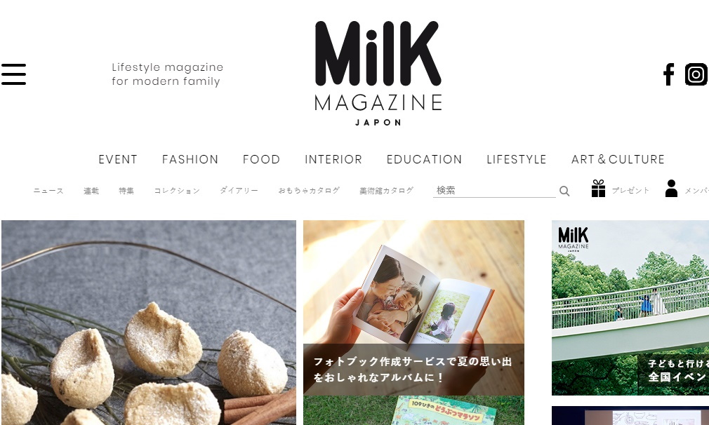 MilK JAPON WEBが幼児用商品を詳細にレポート