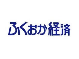 fukuoka keizai