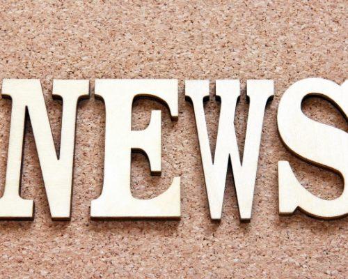 AC news wadai 2411516_s